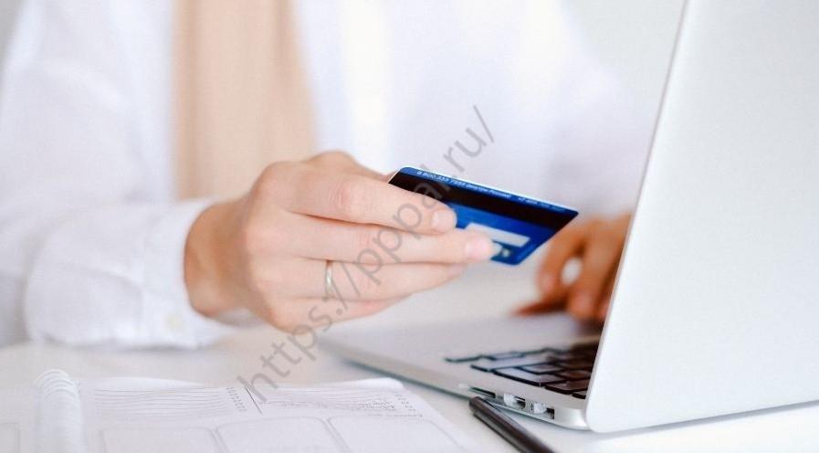 Где взять код банка Сбербанк для PayPal