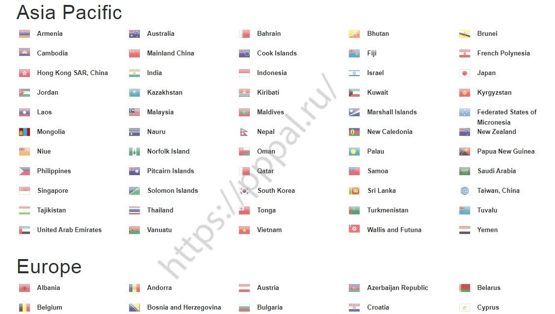 Можно ли пользоваться PayPal - какие страны Азии разрешены