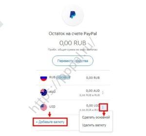 как конвертировать валюту в бинанс