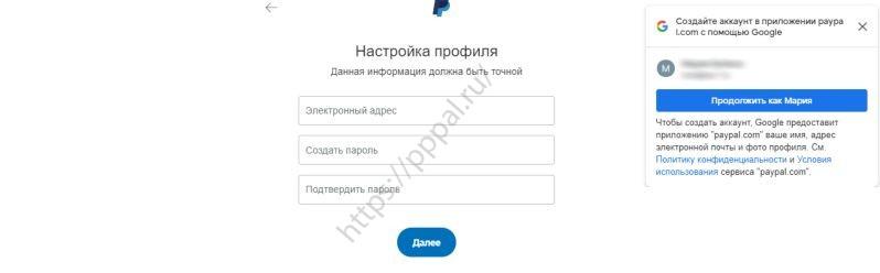 Регистрация для самозанятых - настройка профиля